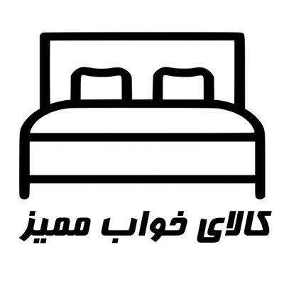 کالای خواب ممیز