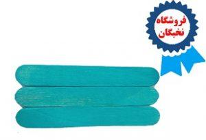 چوب بستنی آبی